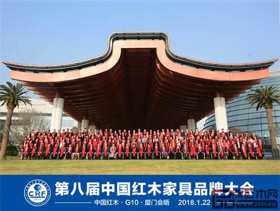 广作红木研究院荣登金砖会晤地,载誉满满