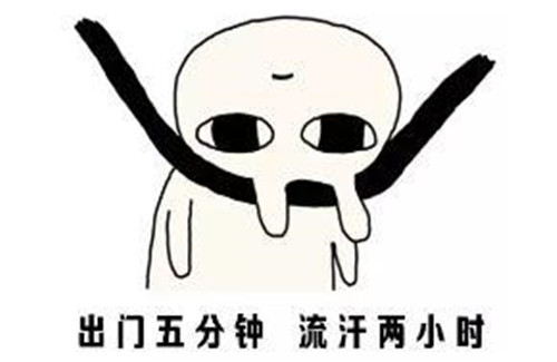 """立升中央净水套餐""""七夕优惠购"""",我在麦德龙等你来!"""