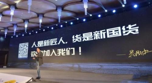 """东鹏瓷砖诠释""""新国货主义"""":让中国陶瓷赢得世界尊重"""