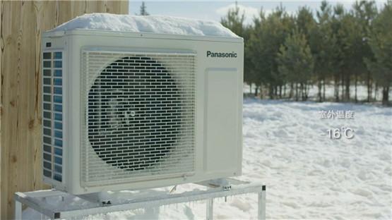 <b>数九寒天担心空调小心脏受不了这种新款扛得住</b>