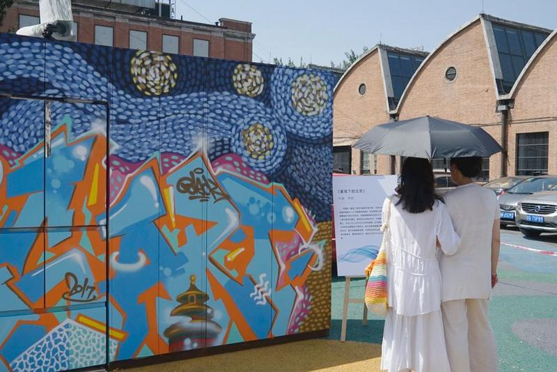 让梵高邂逅涂鸦  卡萨帝自由嵌入冰箱成就艺术家居