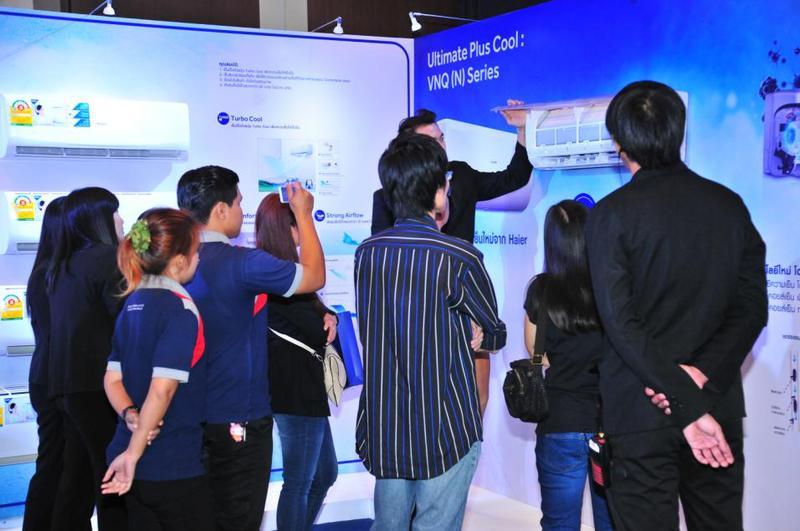 海尔自清洁空调出口泰国 家庭1年省1000多元