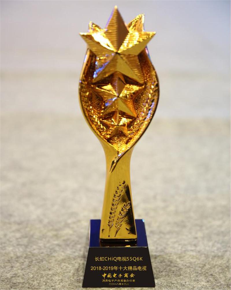 长虹CHiQ电视Q6K获平板电视行业年度大奖