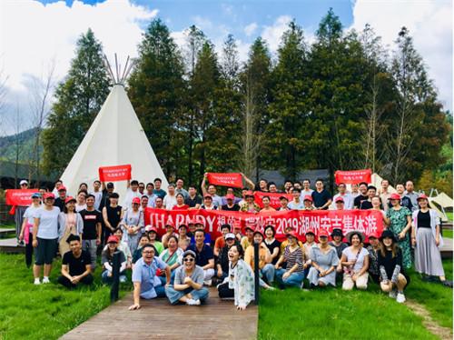 SHARNDY想的|瑞狄安组织开展2019秋季旅游式团建活动