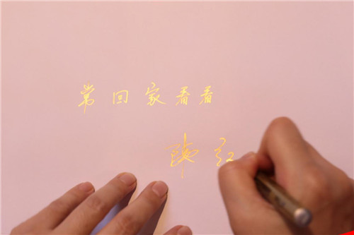 板材十大品牌平安树形象大使陈红,开启全屋定制新篇章