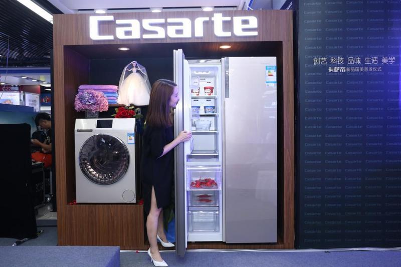 <b>卡萨帝全景冰箱获中关村在线年度优秀产品奖</b>
