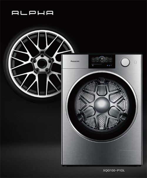 为什么越来越多的年轻人选择松下ALPHA阿尔法洗衣机