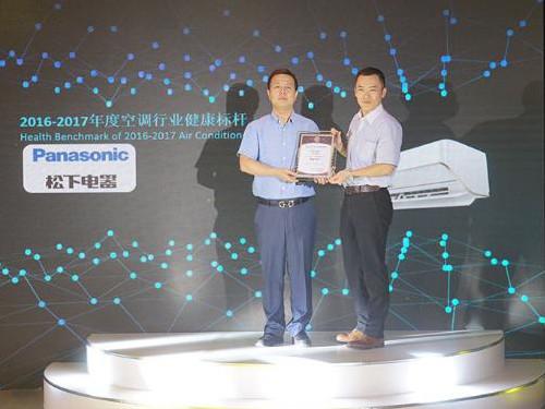 微环境优化精品 松下空调高峰论坛获两大奖