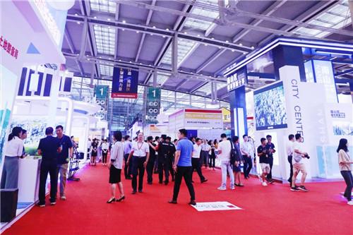 <b>2019中国(深圳)地产设计大会正式开幕</b>