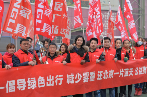 强力家具 倡导绿色出行还北京一片蓝天