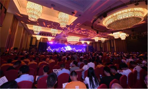 华浔品味装饰集团20周年庆典在广州长隆炫丽绽放