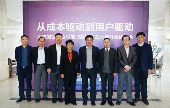 蔡莹:海尔智能空调大数据领先行业一步