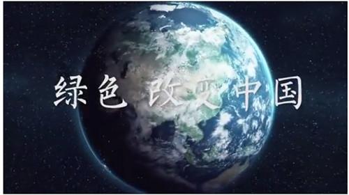 绿色改变中国 欧斯宝醛力以赴,将绿色革命践行到底!