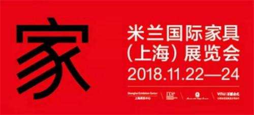 圣培露2019限量版闪耀亮相 米兰国际家具(上海)展览