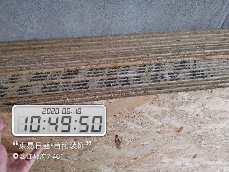 木作装修施工