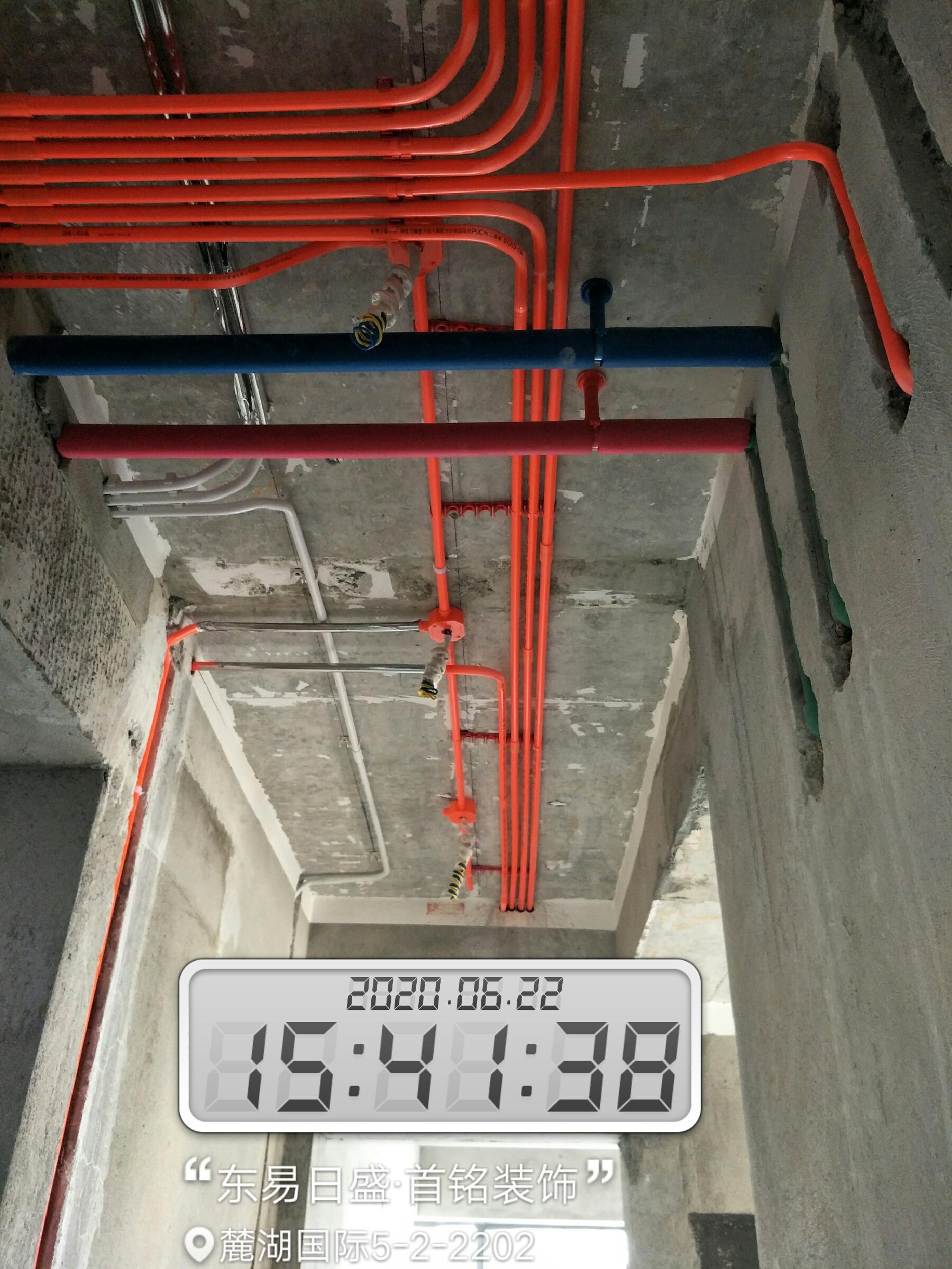 装修水电验收标准