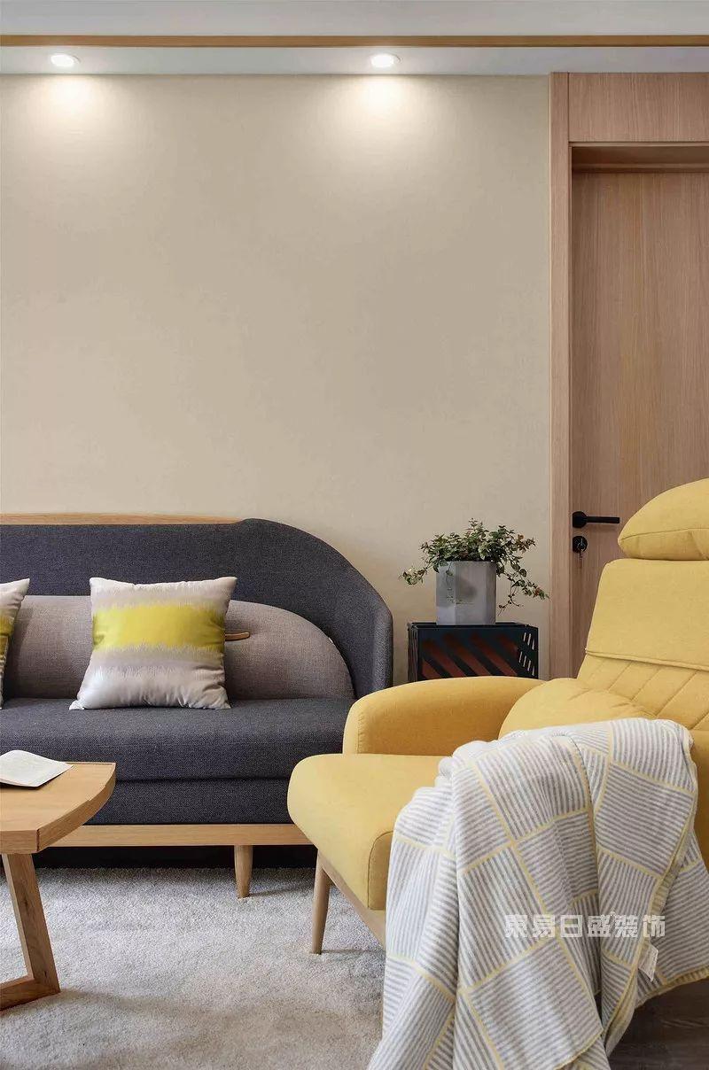 现代风格案例沙发