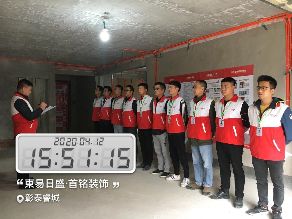 桂林装修人员