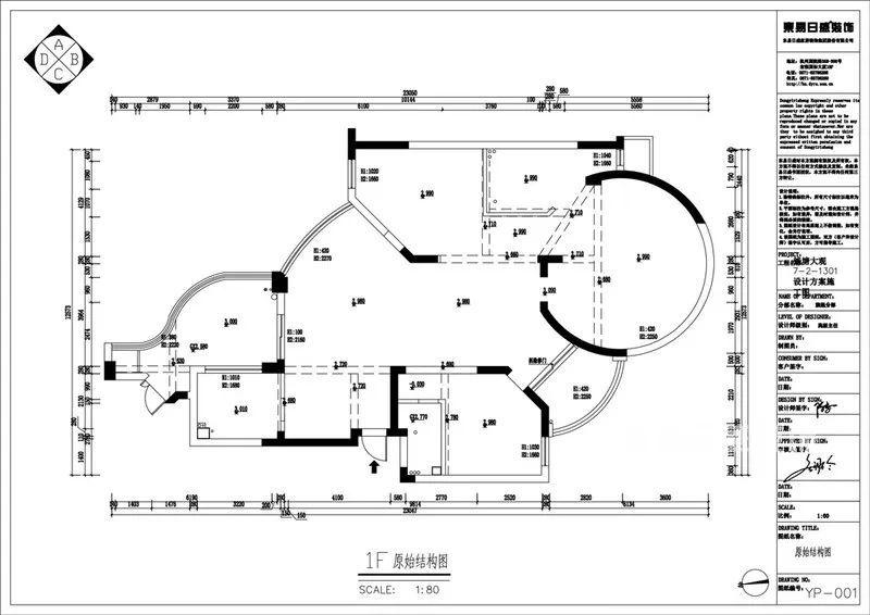 桂林家装案例户型图