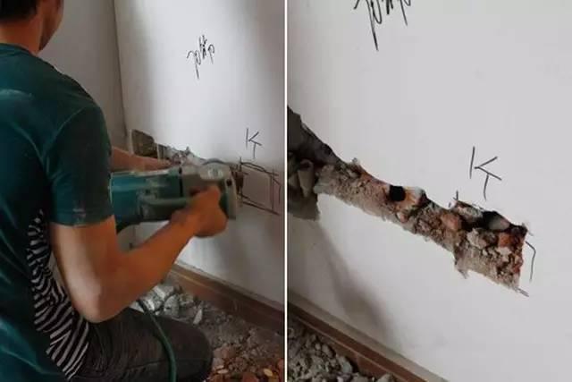 装修墙面剔槽